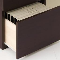ダイニングテーブルから見やすいハイタイプテレビシリーズ  薄型サイドチェスト幅44.5cm チェストは全段がスライドレール仕様で、開閉スムーズ。最下段はA4ファイルが収納可能。