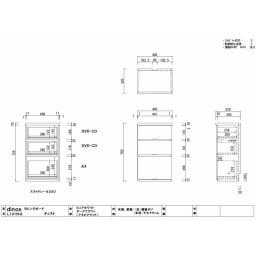 ダイニングテーブルから見やすいハイタイプテレビシリーズ  薄型サイドチェスト幅44.5cm 【サイズ詳細図】