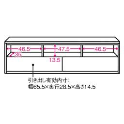 ラインスタイルシリーズ テレビ台 幅150cm 内寸図(単位:cm) ※扉の両端にステイがあるため、左右の有効内寸幅は-2cmとなります。