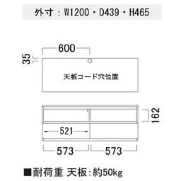 パモウナBW-120 輝く光沢のモダンリビングシリーズ テレビ台 幅120cm 内寸図。単位はミリ。