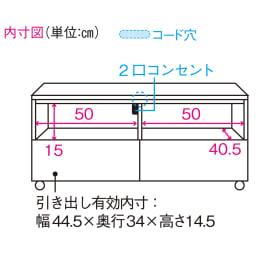 アルダー天然木ユニットボード キャスター付きテレビ台 幅106cm 内寸図