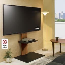 WALL/ウォール 壁寄せテレビスタンド ロータイプ 色見本(ウ)ダークブラウン ※写真はハイタイプに棚板(別売り)を使用しています。