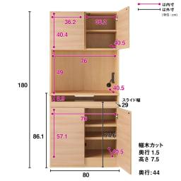 奥行44(デスク部奥行45)cm 生活感を隠すリビング壁面収納シリーズ 収納庫 PCデスク 幅80cm (イ)ナチュラル