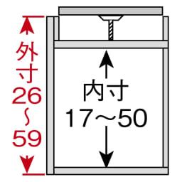 天然木調リビング壁面収納シリーズ オーダー対応突っ張り式上置き(1cm単位) 幅57.5cm・高さ26~90cm ●天井高さ208~241cm(単位:cm)