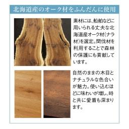 奥行35cm 北海道オーク材のコンパクトシリーズ デスク・幅120cm