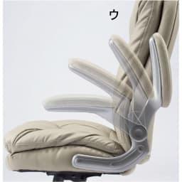 ふんわりソファーのような昇降回転チェアー (ウ)グレー 肘部が後ろに倒せるので座面がデスク下にも収まります。
