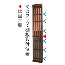 金具がきれいに隠せる 天然木突っ張りウォール 幅44cm (イ)ブラウン