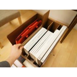 デスク下整理チェストワゴン 書類チェストタイプ 仕切りは簡単に取り外し可能です。