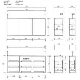 1cmピッチ薄型壁面書棚 奥行19cm 幅123cm 上置き高さ55cm オープン 【詳細図】