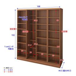 本格仕様 快適スライド書棚 オープン 4列 詳細図