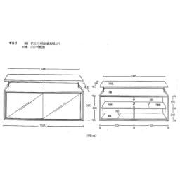 光沢仕様 引き戸壁面収納本棚 幅150奥行40突っ張り上置き高さ55~70(本体52)cm 【詳細図】