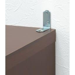 頑丈棚板がっちり書棚(頑丈本棚) ロータイプ 幅40cm 転倒防止金具付きで安心。