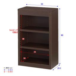 頑丈棚板がっちり書棚(頑丈本棚) ロータイプ 幅50cm 詳細図