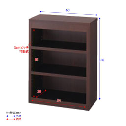 頑丈棚板がっちり書棚(頑丈本棚) ロータイプ 幅60cm 詳細図