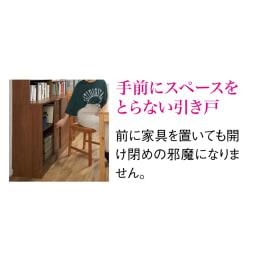 【天井突っ張り】引き戸収納付きブックシェルフ 幅120cm
