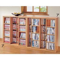スライド式CD&コミックラック 2重タイプ4段 幅90cm [コミック・文庫本・DVD用] (ア)ライトブラウン 幅・奥行共通でタテ・ヨコ自由に設置できます。