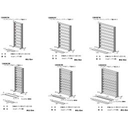 パンチングCDラック スタンド式(奥行27・高さ183cm)CD用 幅90.5cm 【詳細図】