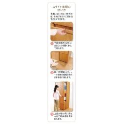 本格派 スライド収納書棚 AV収納庫 2列 幅44cm(コミック・文庫本・CD・DVD対応) スライド書棚の使い方
