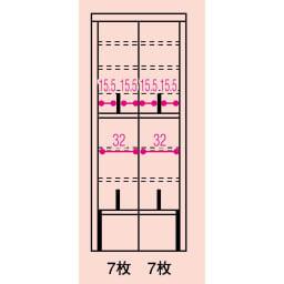 本格派 スライド収納書棚 幅広 2列 幅73cm 【詳細図】正面から見たイラスト図 ※赤文字は内寸(単位:cm)