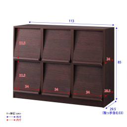 奥行29.5cm 薄型マガジンキャビネット ベース 扉タイプ2段3列[高さ85・幅113cm] 詳細図 ※扉が斜めについているため、マガレコ収納部の上部と下部で内寸が若干異なります。