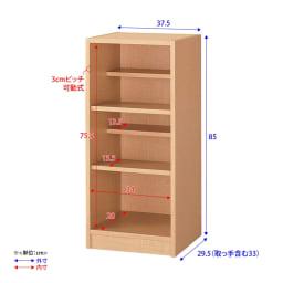 奥行29.5cm 薄型マガジンキャビネット ベース 段違い棚オープンタイプ1列[高さ85・幅37.5cm] 詳細図