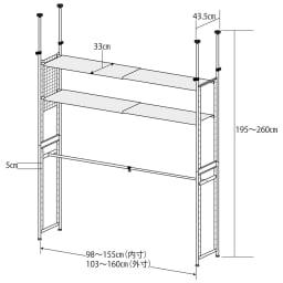 頑丈フレキシブル伸縮ラック 突っ張り式・幅103~160cm 【詳細図 サイズ入り】 ハンガーバーは取り外してご使用できます。