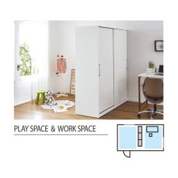 隠しキャスター付き間仕切りワードローブ 幅150cm シェアルームやお部屋のオン・オフを区分ける間仕切りとしても。
