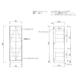 梁避け対応システムユニット 奥行54cmタイプ 棚収納 【サイズ詳細図】