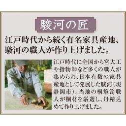自分仕様に造れる 総桐ユニット箪笥 衣類収納箪笥6段 駿河の匠が丹精こめて一点一点仕上げております。