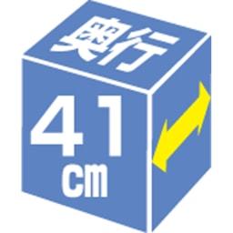 【ローチェスト】フィッツプラス 幅55cmタイプ 3段