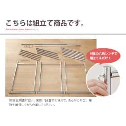 幅と高さが変えられる 伸縮式頑丈押し入れハンガー 一間用 幅110~180cm 部品を箱から出した状態です。