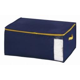 コンパクトにスッキリ納まる布団収納袋 M・同色2個組 (ア)ネイビー