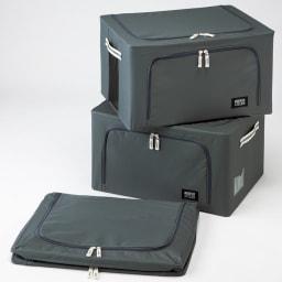ワイヤー入り収納ボックス3個組 (ア)ダークグレー 収納コンパクト。