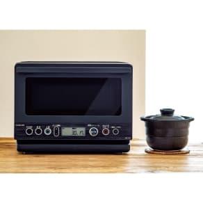 土鍋調理と上手に解凍ができる電子レンジ [先着200名様 レビューを書いて特典付き] 土鍋付電子レンジ KRD-182D/K 写真