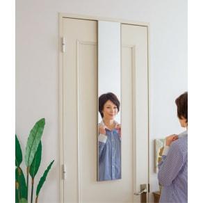 割れない軽量フィルムミラー ドア掛けタイプ 20×120cm[細枠フレーム] 写真