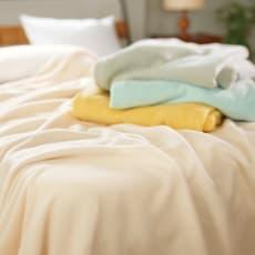 【毛布の老舗 三井毛織】エジプト超長綿やわらか綿毛布 掛け毛布 写真