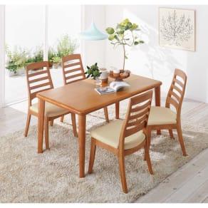 角が丸くて優しい天然木ダイニング テーブル 4本脚 幅140奥行80cm 写真