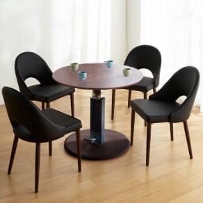 高さ自由自在!カフェスタイルダイニング 5点セット(丸形昇降テーブル径90cm+ラウンジチェア×4) ダークブラウン 写真