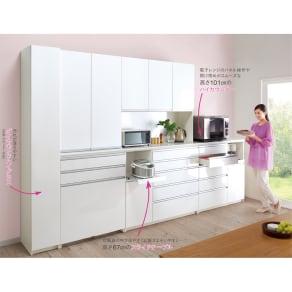 家電が使いやすいハイカウンターダイニングシリーズ 奥行45cm スリムストッカー幅30cm高さ203cm/パモウナ JQ-S300 写真