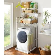 奥行たっぷり ステンレス棚の洗濯機ラック 棚3段 幅60~89cm 写真