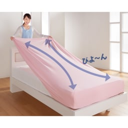 【西川リビング】のび~るフィットシーツ(クイックラップシーツ) グ~ンと伸びてピタっと!簡単キレイに着けられます。 (エ)ピンク
