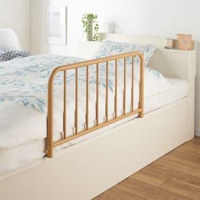 角の丸い木目調ベッドサイドガード 写真