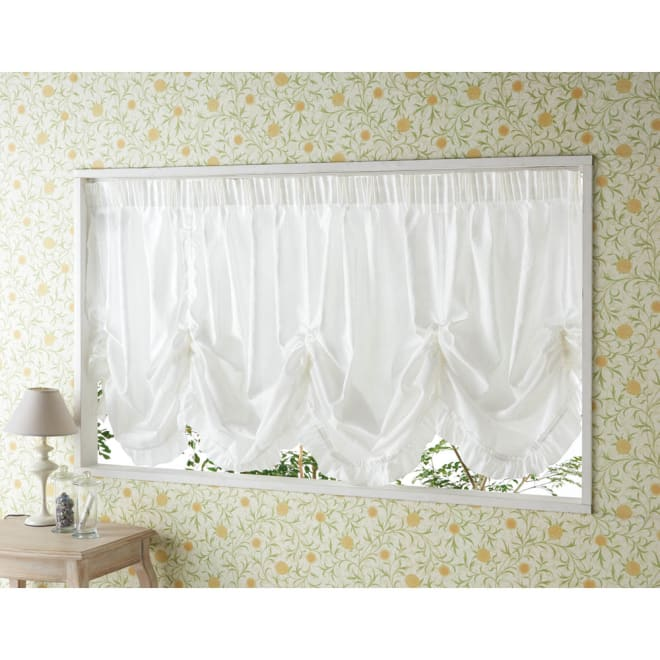 見えにくく明るい機能ボイルバルーンカーテン ギャザーたっぷりで窓辺をふんわりと演出。