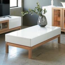 光沢が美しい 北欧風ナチュラルモダン リビング収納シリーズ  センターテーブル