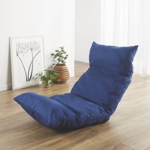 [国産]ふんわりハイバック座椅子ソファデラックス 写真