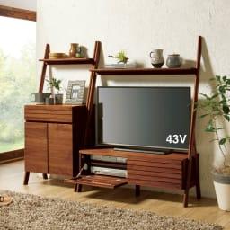 天然木シェルフテレビ台シリーズ テレビ台 幅110cm コーディネート例(イ)ダークブラウン 脚部高さ14cmなので、お掃除ロボットも通ります。