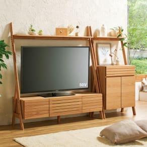 天然木シェルフテレビ台シリーズ テレビ台 幅135cm 写真