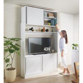 薄型壁面収納テレビ台 幅120cm 写真