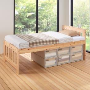 ひのきが香る天然木 親子すのこベッド 上段ベッド 写真
