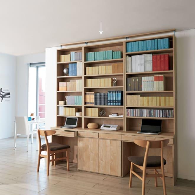 ホームライブラリーシリーズ キャビネット 幅80cm  突っ張りタイプ 使用イメージ(イ)ナチュラル